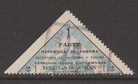 Panama fiscal Revenue stamp 8-9-20-