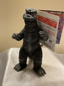 Bandai Movie Monster Series Godzilla 1974 (2003 Releases) With TAG US seller
