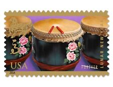 2014 49c Year of the Horse, Chinese Drums Scott 4846 Mint F/VF NH