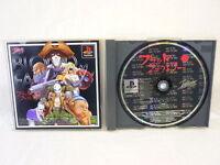 BLOOD FACTORY Item Ref/cbb Playstation PS Japan Game p1