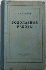 1949 Russia Diving Works Manual Soviet NAVY