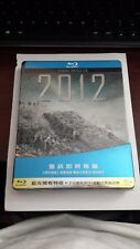 2012 STEELBOOK [SUPER RARE/NEW/Blu-ray] Taiwan Import/Region Free