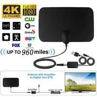 2020 UK Best Portable TV Antenna Indoor Outdoor Digital HD Freeview Aerial Ariel