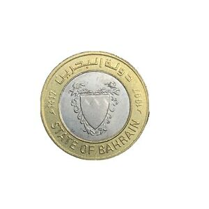 State of Bahrain 1997 100 Fils Bimetallic Coin Arabic World Foreign Big Km 20