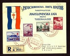 VERY RARE YUGOSLAVIA  REGISTERED  COVER FROM 23.12.1940 (a**)