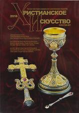 Russian Modern Christian Art Catalog _ Каталог совр. христианского искусства