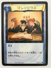 Harry Potter Trading Card Game Illegibilus Promo Japanese TCG