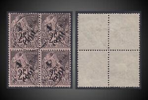 1893 ST PIERRE ET MIQUELON USED BLK 4 OVP.4C ON 25 BLACK-ROSE SCT.43  Y. 42