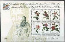 Belgium 1990 SG#MS3025 Belgica Stamp Exhibition MNH M/S Cat £36 #D2688