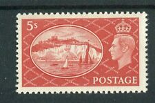 Great Britain KGVI 1951 5s red SG510 MNH