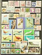 Korea Lot of 82 Stamps Cancelled #6957