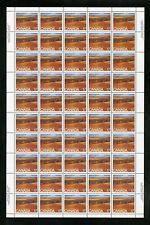 CANADA SHEET - Scott 863 - NH - inscription - 17¢ Wheat Fields (.012)