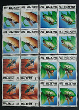 BLOCK OF 4 MALAYSIA 1991 INSECTS (1ST SERIES) SG 457 - 460 MNH OG FRESH