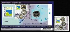 Cape Verde 2013 MNH SC# 991-992 MS and Single Mint/Never Hinged