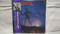 ULTRAMAN LEO OST LP Vinyl Pressing Japan W/poster