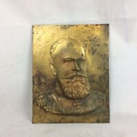 Vintage WW1 Bronze / Brass Wall Plaque Of A King Leopold II Of The Belgians