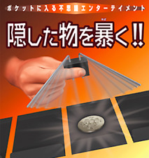 Miracle Dowsing Rods by Tenyo Magic from Murphy's Magic