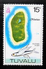 Tuvalu 1976/7 - 15c non émis aucun wmk non montés mint neuf prix inférieur FP84