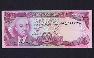 Afghanistan 100 Afghanis 1975  P-50  Replacement   aUNC