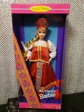 RUSSIAN BARBIE DOTW DOLLS OF THE WORLD 1996 COLLECTOR EDITION MATTEL 16500 NRFB