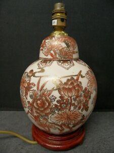 Table Lamp - Large - Oriental Style Ginger Jar Shaped Gold & Pink - Vintage