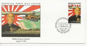 50th Ann WWII Comm/FDC - Marshall Isles - Battle of Savo Island  - 1992(1998)Z