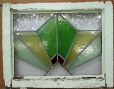 """Old English Leaded Stained Glass Window Lovely Sun Burst Design 21"""" x 16.5"""""""