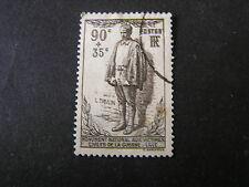 *FRANCE, SCOTT # B80, SEMI-POSTAL1938 SURTAX MONUMENT FOR CIVILIANS ISSUE USED