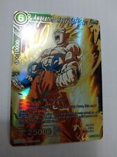 DRAGONBALL SUPER CARD GAME AWAKENING RAGE SON GOKU HOLO NEAR MINT BT1-059 SR