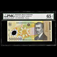 Romania 500,00 Lei 2000-2004 PMG Gem Uncirculated 65 EPQ
