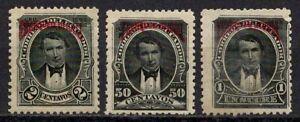 Ecuador 1895 Sc#O28-O32-O33 - 1c-50c-1s Official Overprint Set of 3 Mint 2 NG