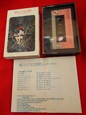 VINTAGE 1989 Kiki's Delivery Service Vocal Album Cassette Tape Japanese GHIBLI