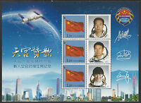China 2013 3v Special Shenzhou 9 Special S/S Space stamps 天宮贊歌