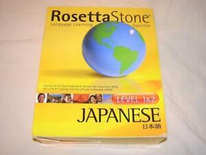Rosetta Stone Japanese Level 1, 2 Set Personal Edition Staff (2006)