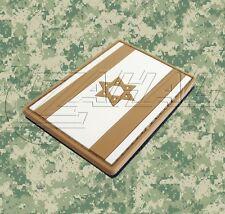 Zahal - Tan / Brown Israeli Flag PVC Rubber Morale Patch - Israel PVC Tan