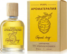 "Eau de Toilette Brocard ""Aromatherapy. Mountain Honey"" Organic 90 ml 3.0 FL. OZ"