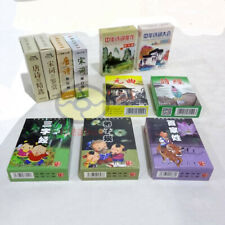 Deck of Chinese Culture Learn Sinology Educational Study Playing card/Poker早教扑克1