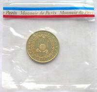 Djibouti 1977 20 Francs Essai Coin,UNC