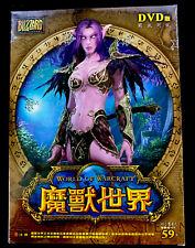 RARE NEW SEALED World of Warcraft 魔兽世界 Vanilla DVD Box from China