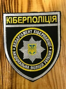 UKRAINE PATCH POLICE SPECIAL CYBER UNIT - ORIGINAL!