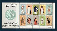 Maroc  bloc inauguration du musée national   de 1970  num: 6 **