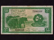Sudan:P-2Ba,50 Piastres,1956 * Elephants & Camel Postman * VF+ *