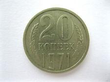 20 kopecks coin 1971 ORIGINAL C73/12 ULTRA RARE Soviet Russian USSR CCCP