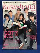 haru hana vol.50 Japanese Magazine K-Pop GOT7 VIXX CROSS GENE TRCNG SNUPER