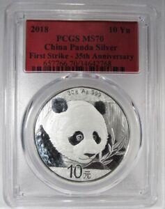 2018 China Panda Silver PCGS MS70 10YN 35th Ann. First Strike Red Label AI811