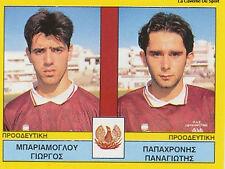 N°473 PLAYER PROODEYTIKI NEOLAIA GREECE PANINI GREEK LEAGUE FOOT 95 STICKER 1995
