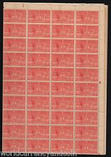 NEPAL 1 & 2 RUPEES 1959 SERVICE OFFICIAL MINT COMPLETE SHEET 160 STAMP EACH 320