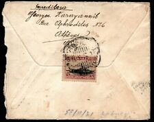 GREECE,BADLY DAMAGED COVER TO U.S.MIXED FRANKING,AVEROF,SIGNED UPON REQ Z169