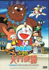 Doraemon: Nobita's Dorabian Nights (1991) Movie _ Cantonese Version _ DVD Anime