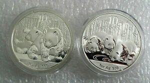 2013 CHINA 2 x 1 TROY OZ 999  SILVER PANDA 10 YUAN CHINESE COIN - 2 COINS BU